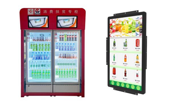 ope体育官网视界与碧桂园达成战略合作  携手梅龙湖新城打造智造总部
